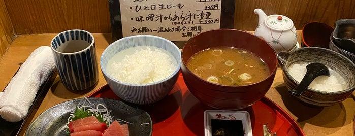 Takishita is one of Tokyo.
