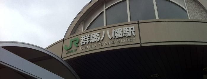 Gumma-Yawata Station is one of Lieux qui ont plu à Masahiro.