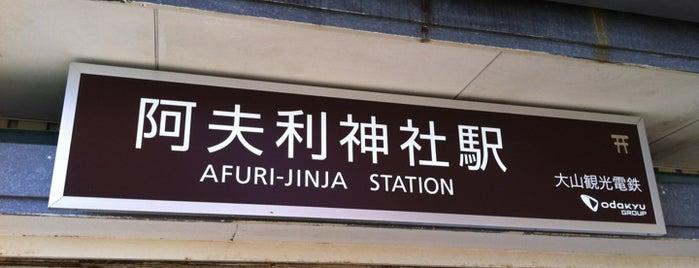 Afuri-jinja Station is one of Tempat yang Disukai 🍩.