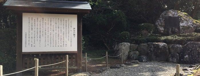 伊豆の踊子文学碑 is one of 伊豆.