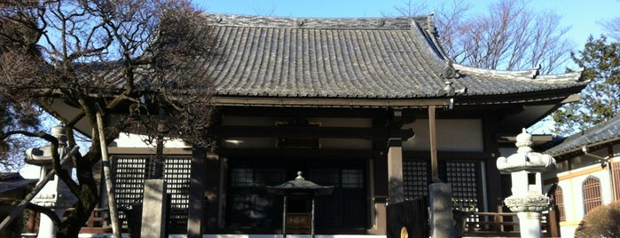 森厳寺 is one of せたがや百景 100 famous views of Setagaya.