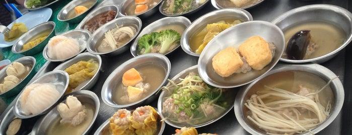ติ่มซำฮ่องกง is one of Suratthani.