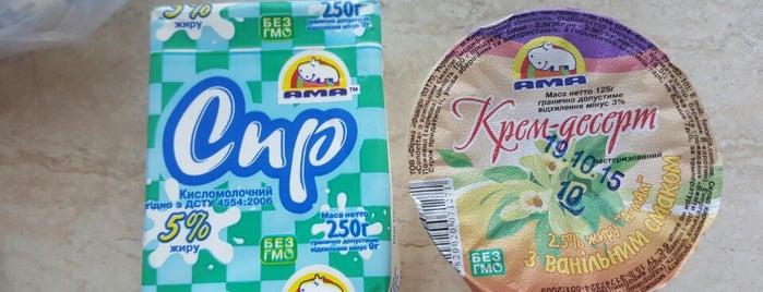 Корисні Молочні Продукти is one of Tempat yang Disukai Ника.