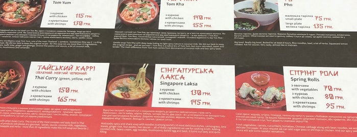 Yum Yum / Khu Yum is one of apac.