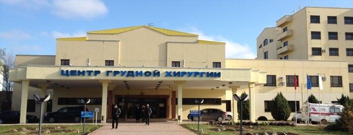 ЦГХ (центр грудной хирургии) is one of สถานที่ที่ Георгий ถูกใจ.