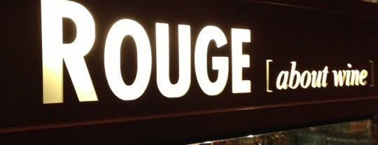 Rouge Wine Bar is one of beyoglu.