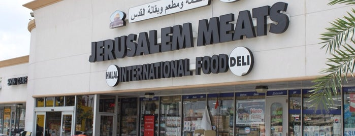 Jerusalem Halal Deli is one of Samah : понравившиеся места.