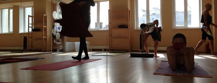 Bikram Yoga is one of Yo.