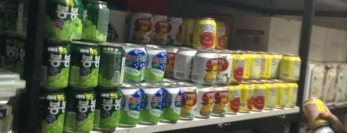Doksuri S.A de C.V is one of Lo tengo que visitar!.