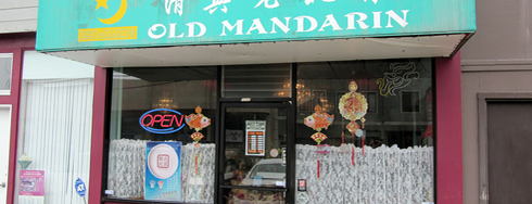 Old Mandarin Islamic Restaurant 老北京 is one of The 38 Essential SF Restaurants, Winter.