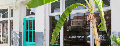 Xiao Bao Biscuit is one of Charleston.