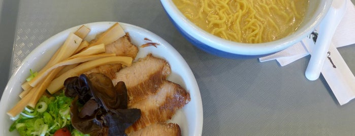 Santouka Ramen is one of Sietsema's NYC Ramen Heatmap.