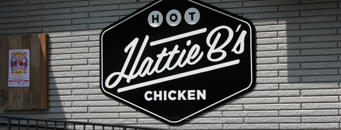 Hattie B's Hot Chicken is one of Nashville To-Do List.