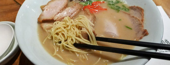 Ippudo is one of Sietsema's NYC Ramen Heatmap.