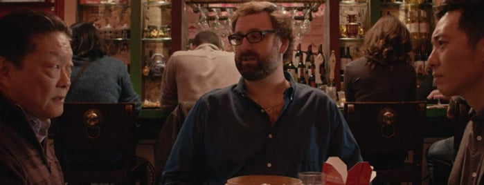 The Chinese Club is one of Master of None's Season Two Restaurants and Bars.