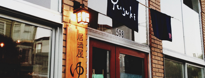 Yuzuki Japanese Eatery is one of The San Franciscans: Mission.