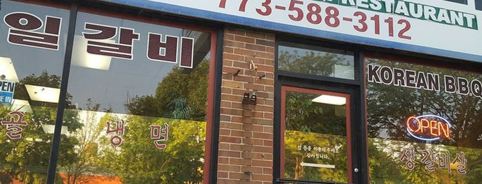 Boo-il Galbi is one of Chicago.