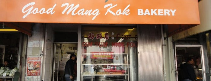 Good Mong Kok Bakery is one of San Francisco's Best Dumplings.