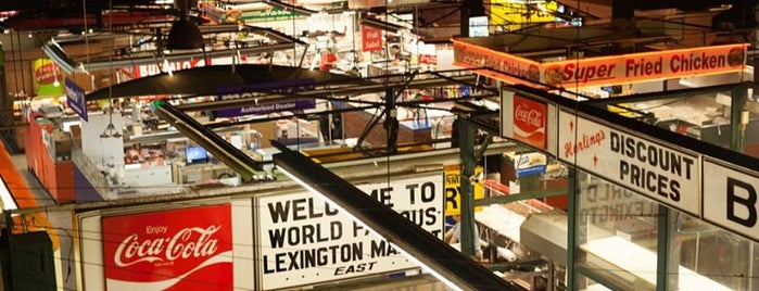 Lexington Market is one of Where to Eat and Drink in Baltimore.