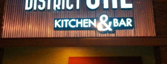 District One Kitchen & Bar is one of Vegas 2015.