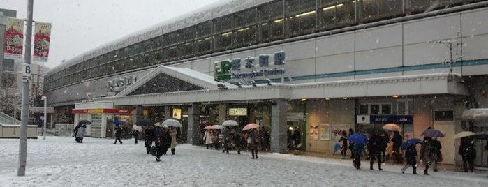 JR 桜木町駅 is one of JR東日本 ポケモンスタンプラリー2013 -ポケモンを仲間にして、街の平和を取り戻せ!-.