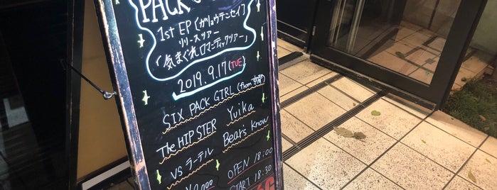 下北沢RéG is one of ライヴハウス.