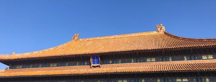 Hall of Supreme Harmony is one of Lugares guardados de Joseluis.