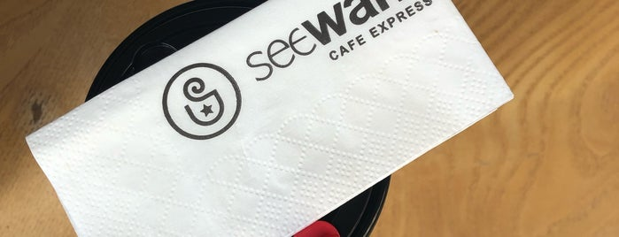 Seewant Café is one of Shanghai.