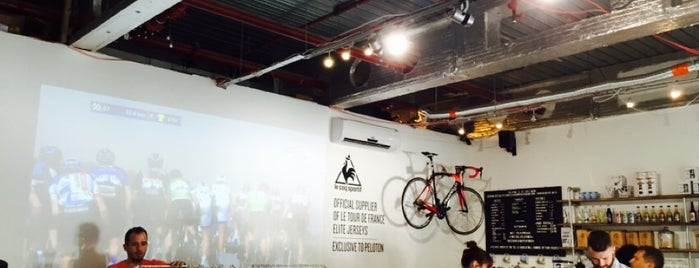 Peloton & Co is one of TheCityUKCoffee.