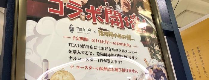 TEA18 is one of Tokyo🇯🇵.