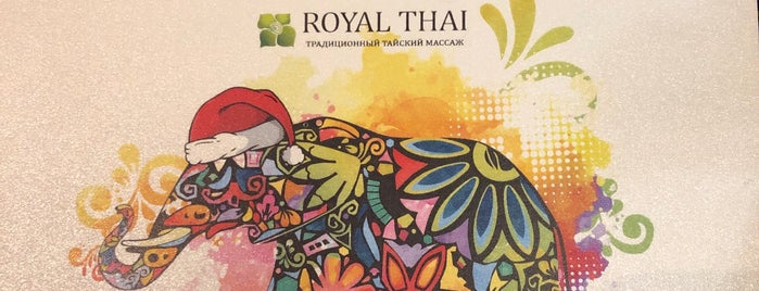 Royal Thai is one of Locais curtidos por Наташа.