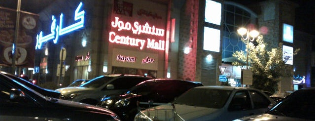 Century Mall is one of favorite Malls.