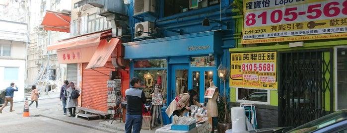 InBetween is one of Hong Kong Hangouts.