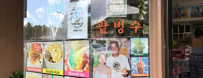 Kokonuts Shave Ice & snacks is one of Honolulu.