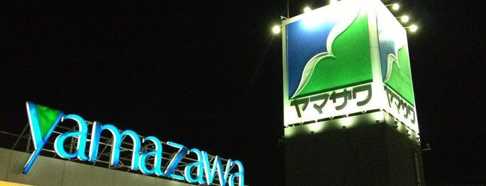 ヤマザワ 寒河江プラザ店 is one of モリチャンさんのお気に入りスポット.