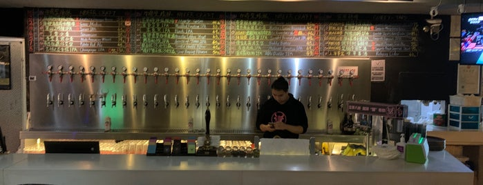 NBeer Pub is one of Lugares guardados de Chris.