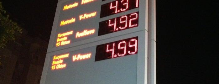 Shell is one of สถานที่ที่ Ahmet Murat ถูกใจ.