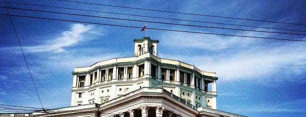 Центральный академический театр Российской армии is one of Natalia : понравившиеся места.