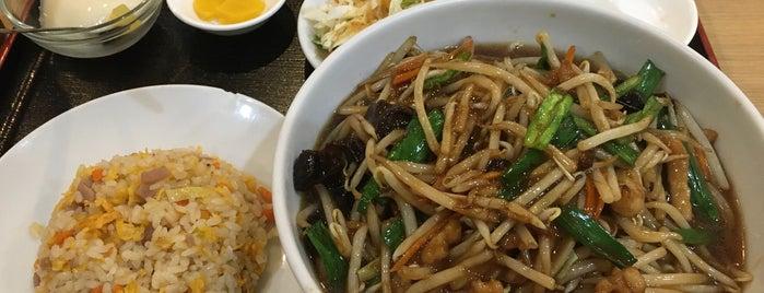 Koufukuen is one of 食事.