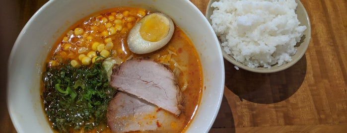 Ramen Kintaro is one of [To-do] Chile.