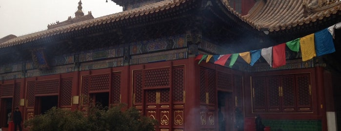 Yonghegong Lama Temple is one of To-Do China.