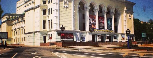 Донецьк is one of Topfacespb'in Kaydettiği Mekanlar.