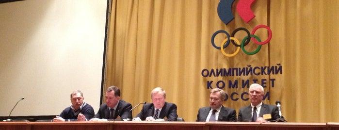 Олимпийский комитет России is one of Lieux qui ont plu à Jano.
