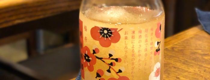 御影郷 ふくじゅ is one of Top picks for Japanese Restaurants.