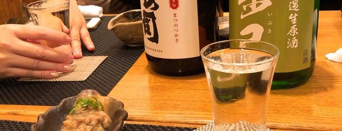 利き酒屋 is one of to do.