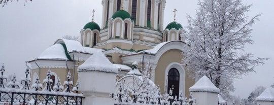 Свято-Тихонова Пустынь is one of РУСЬ.