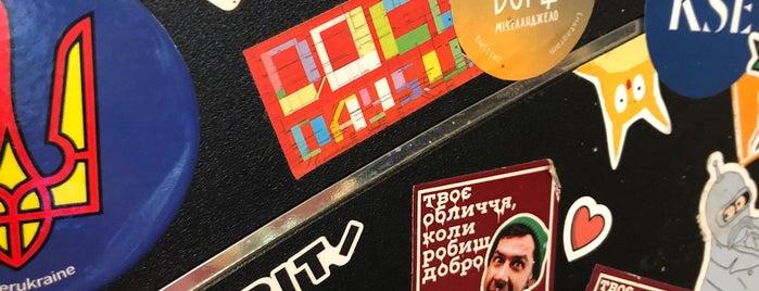 Veterano Brownie is one of Kiev.
