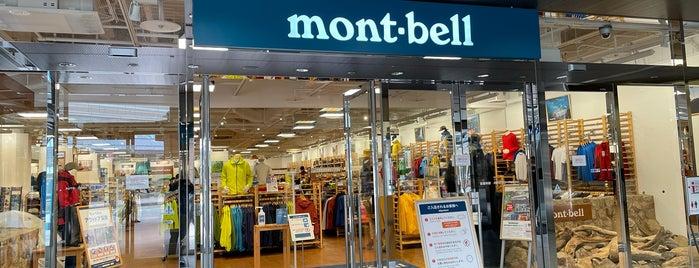 mont-bell is one of Japan - Kanazawa.
