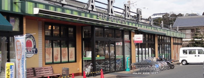 パケット 鴻ノ池店 is one of Posti che sono piaciuti a Shinsuke.
