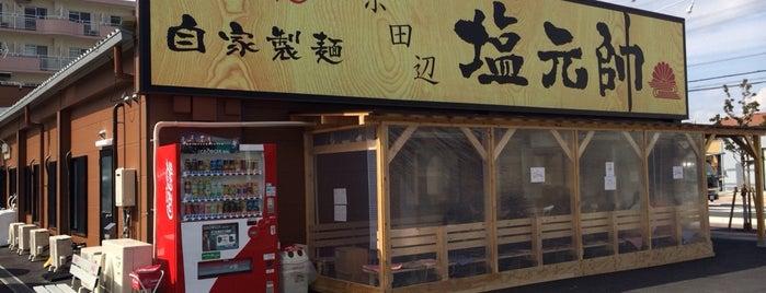 塩元帥 京田辺店 is one of Lieux qui ont plu à Shigeo.